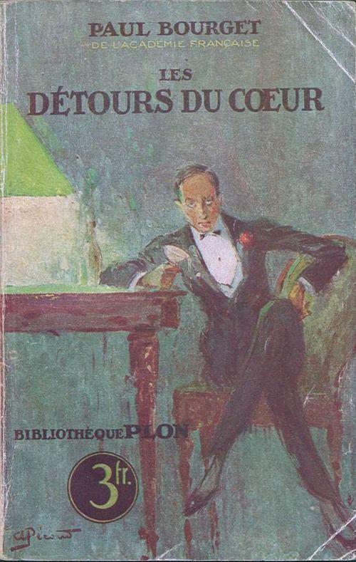 Pécoud Olivier Poupion
