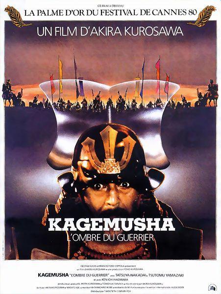 Kagemusha_l_ombre_du_guerrier